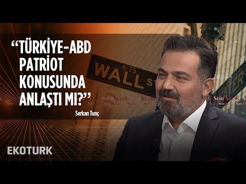 Türkiye ve ABD, Halkbank Konusunda Anlaştı mı? | Serkan Tunç | 14 Kasım 2019