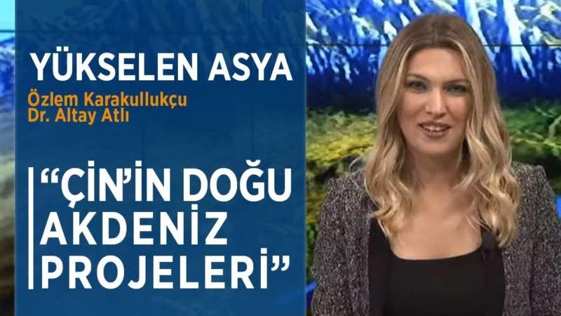 Türkiye'nin Jeopolitik Önemi | Özlem Karakullukçu | Dr. Altay Atlı