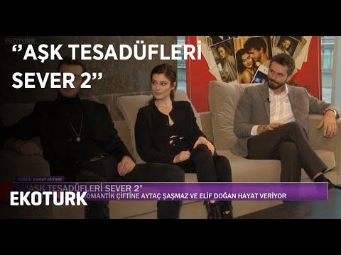 Aşk Tesadüfleri Sever 2 Film Ekibi İle Röportaj | Kültür Sanat Ekranı | 31 Ocak 2020