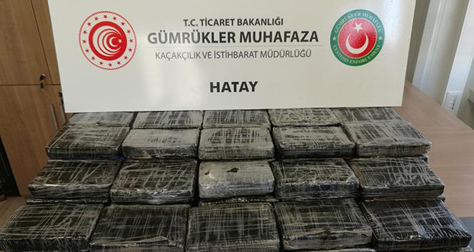İskenderun'da 72 kilo 563 gram kokain ele geçirildi