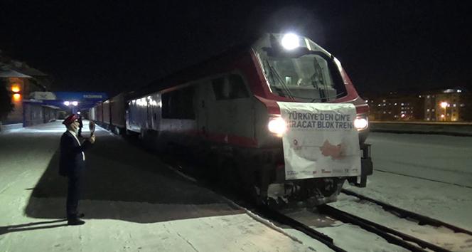Çin ve Rusya'ya giden ihracat treni Erzurum'da